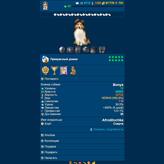 Скриншот игры Моя собака